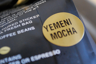 Profile cà phê Mocha Yemen coffee beans