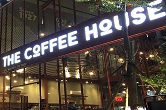 Tham vọng mở 200 cửa hàng cà phê của Coffee House
